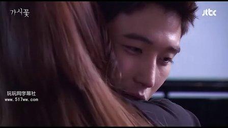 [韩剧]《荆棘花》[第19集][韩语中字][玩玩]