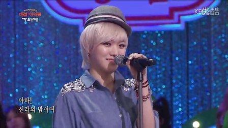 【TonyKIm】Hello Venus [新罗月夜] 春节特辑 偶像对决 歌谣舞台 130211
