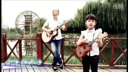 马一凡《小手拉大手》MV