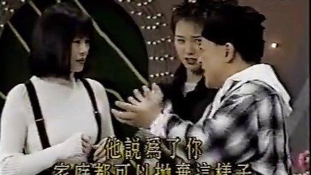 【笑星撞地球】江蕙 (兩代之間短劇- 年終大掃除)