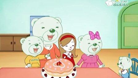 21集《生日蛋糕》动画片