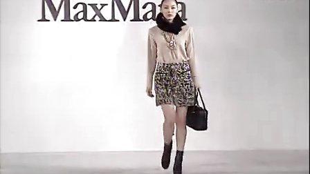 2011在卓展流行趋势发布会-MaxMara【哈尔滨】