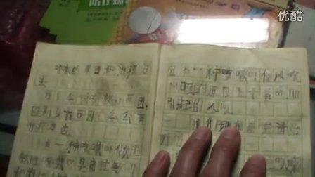 6岁一个月 康辉写作  (对于咳嗽的治疗方法)(哥不是传说 不要迷恋哥)
