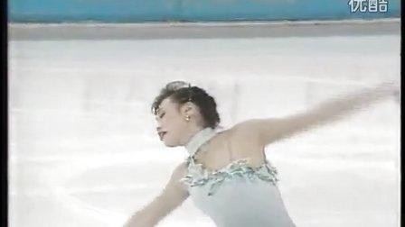 Chen Lu 陈露 (CHN) - 1995_1996 GPF SP