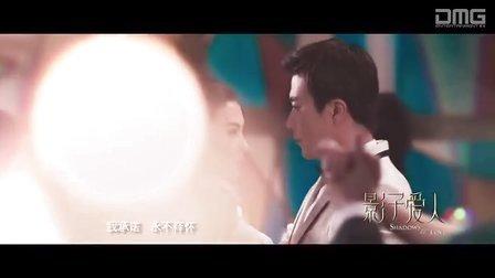 张柏芝献声电影《影子爱人》-相爱不能爱
