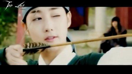 【成均馆绯闻】JYJ细亚俊秀《Too Love》「朴敏英&金敏瑞&朴有天&宋钟基&刘亚仁」