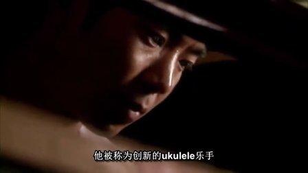 Jake Shimabukuro纪录片Life On Four Strings 超清中文版()