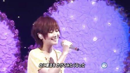 【LIVE】 大塚 愛 「One×Time  」字幕版