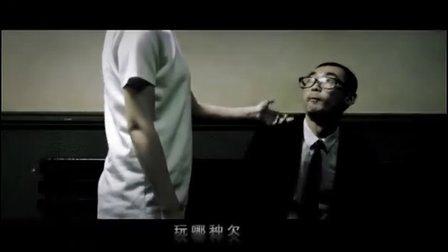 李宇春自导自演《阿么》MV 同时扮演医生病人