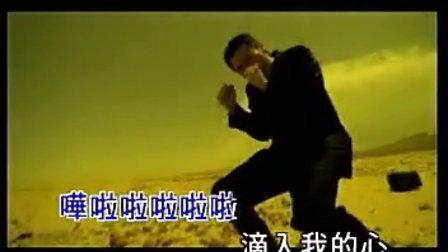 陶喆-找自己(国)mv