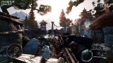 《狙击手:幽灵战士2》最高难度视频攻略 第十章