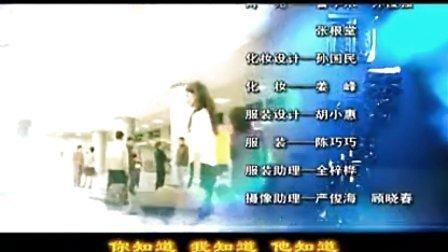雨季不再来片尾曲 (舒畅 印小天 迟帅 沈佳妮 国产青春偶像剧)