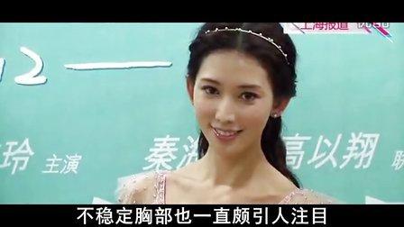 内地票房排行榜—5.27-6.2<星际迷航>首周夺冠 嗲嗲志玲