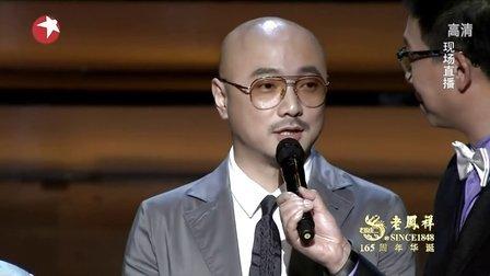 第16届上海国际电影节 开幕影片《怪兽大学》配音演员何炅 徐峥