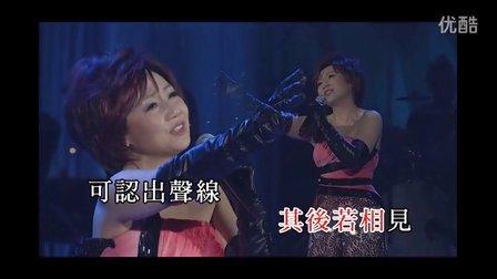 39.朝花夕拾-当张德兰遇上顧嘉辉2012演唱会-张德兰(高清版)