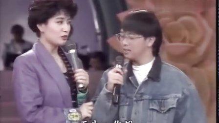 19920328玫瑰之夜 第22集 张雨生 黄乙玲 李茂山