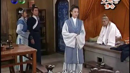 土地公傳奇_雙龍奪珠(16)