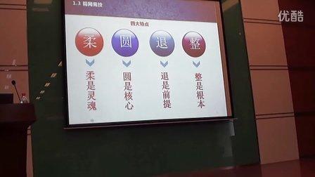 李少波讲课2013全国柔力球(西安)培训班M2U01185