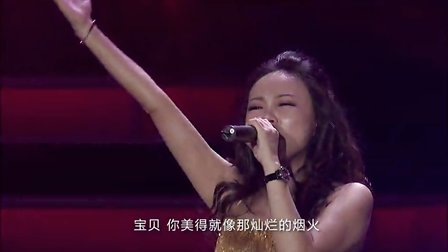 黄晓珊盛典劲歌热舞 10