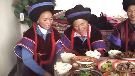 贵州省惠水县少数民族小孩【月米酒】第4集