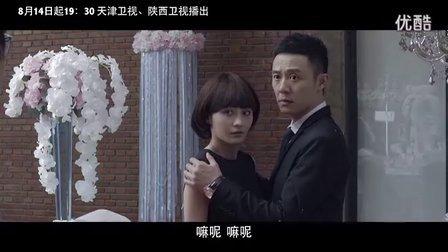 【MV】张悬演唱,电视剧《失_tan8.com