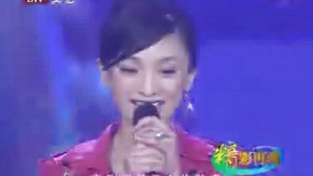 2006北京新春大联欢 周迅《幸福花园》现场版