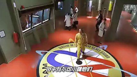 超人集中营 预告片