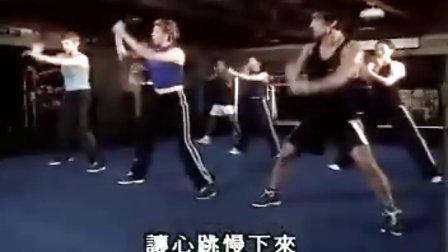凯西史密斯美体健身教室14