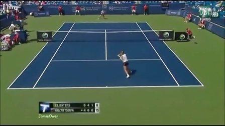 2009年 WTA辛辛那提站第3轮 克里斯特尔斯 VS 库兹涅佐娃 Highlight
