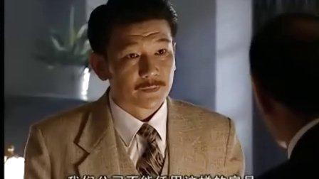 长恨歌[国语中字] 03