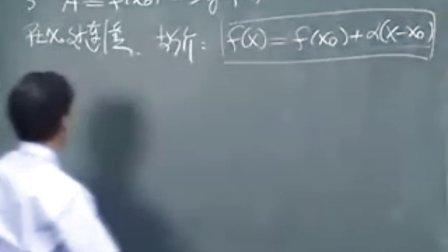 清华数学考研辅导02