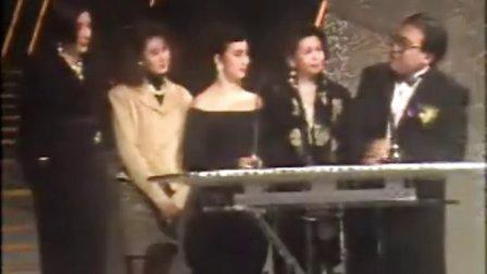 四大天王之1989年香港十大中文金曲颁奖典礼完整版A