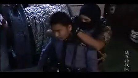 《陆军特战队》片段2