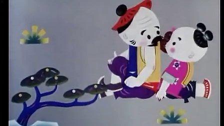 中国水墨动画系列之抬驴1981 标清