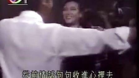 电视剧《生命之旅》(万梓良 周星驰 郑裕玲 吴镇宇)片头