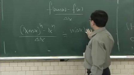 傅立葉分析與應用(Fourier Analysis and Applications) 970304