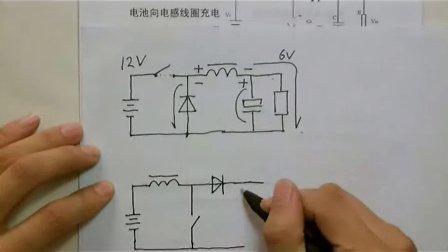 全国最好懂的电路基础 大话维修 电感线圈 石京昆
