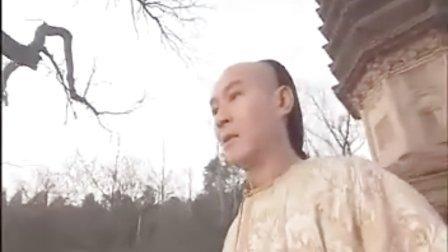 《江湖奇俠傳》第19集