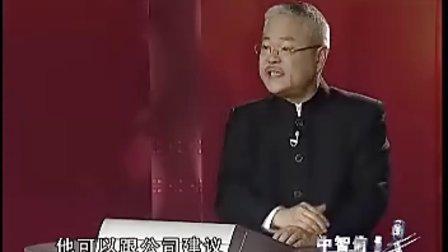 尤登弘-总经理财务管理之经营管理篇05