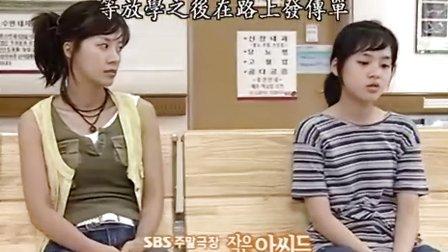 韩剧 大小姐们25