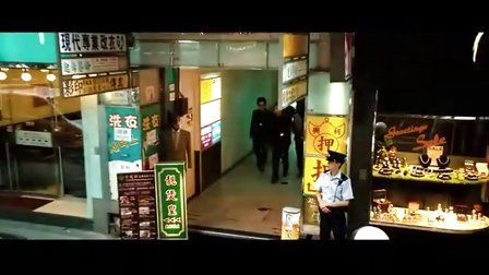 [高清电影]火龙对决.2010.香港.粤语中字.1024x576.rmvb