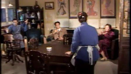 【国产经典电视剧】四世同堂(旧版)16