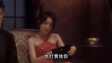日本剧情片【牛郎俱乐部】