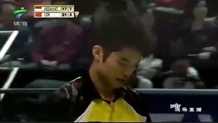 2008香港公开赛半决赛 陶菲克vs林丹【老兵】