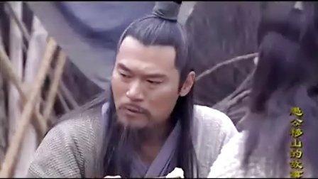 《王屋山下的传说(愚公移山)》25