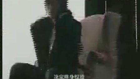 胡彦斌-皇帝