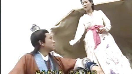 樊梨花烽火奇遇结良缘07