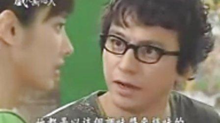 威尼斯恋人only you22   韩剧  国语配音  韩彩英主演