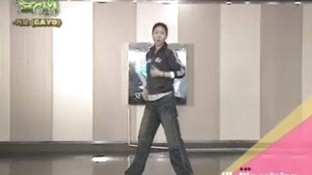 rainning RAIN 四集  MM教导1