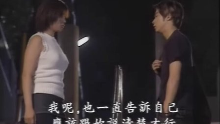 To Heart暗恋08